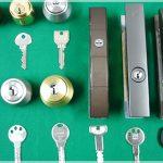 様々な鍵の種類