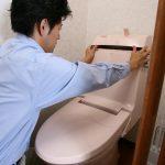 トイレタンク 水漏れ修理